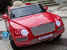 Coche electrico infantil Bentley Bentayga Rojo vista principal