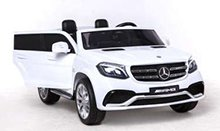 Coche electrico para niños Mercedes GLS63 Blanco vista principal