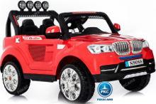 Coche electrico para niños BMW X7 Style 12V Rojovista principal