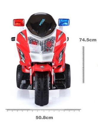 Moto electrica infantil de policia 12V Roja