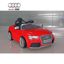 Coche electrico para niños Audi Rs5 rojo vista principal