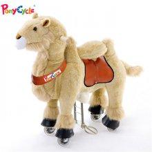 Ponycycle de uso profesional Camello Pequeño